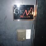 ゲンエイワガン入口とインターフォン