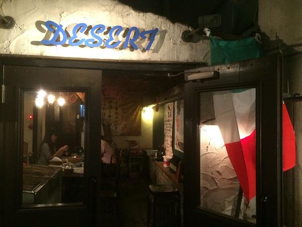 豪快 イタリアン食堂 DESERT(六本木)の入り口