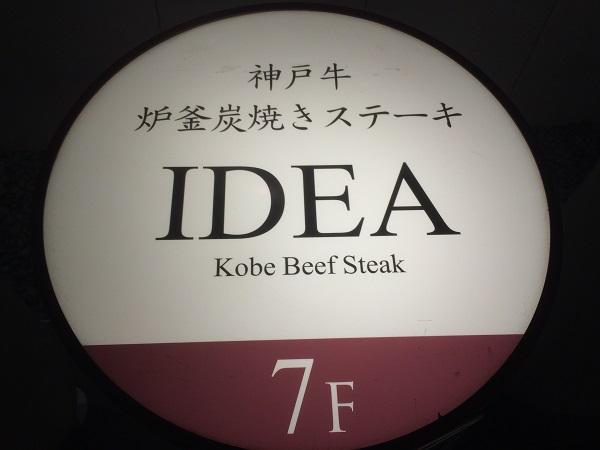 IDEA看板