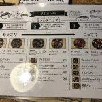ムール貝の選び方一覧表