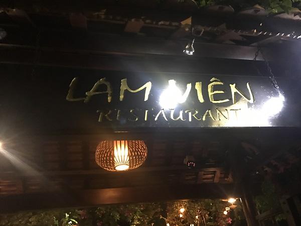 LAM VIENの看板