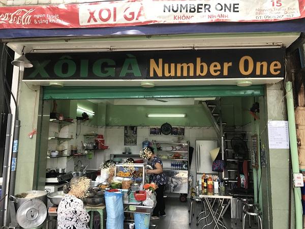 XOIGA-Number-One入り口
