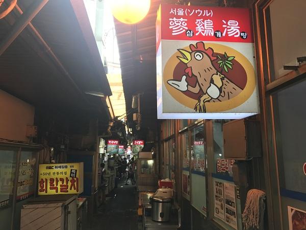 ソウル参鶏湯の入り口
