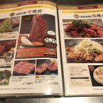 韓豚屋(ハンテジヤ)10