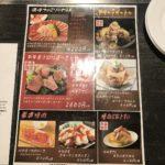 網走ビール館メニュー5