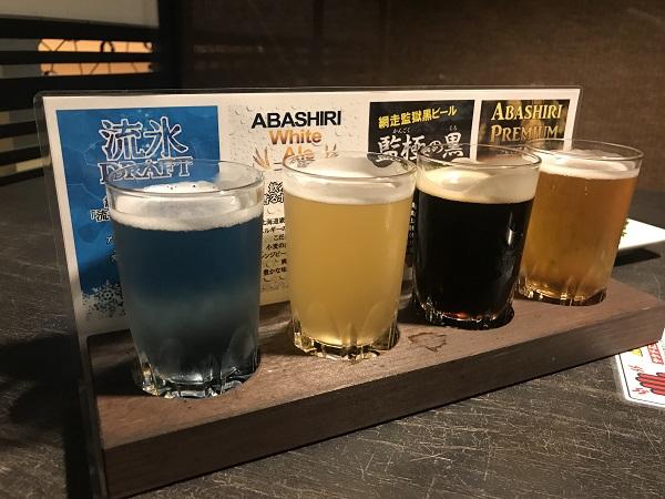 網走ビール4種類飲み比べ